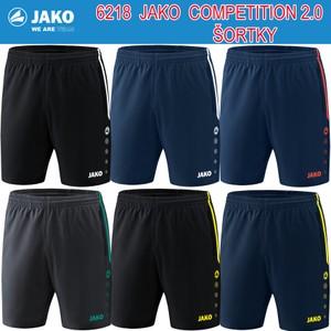 JAKO COMPETITION 2.0 ŠORTKY