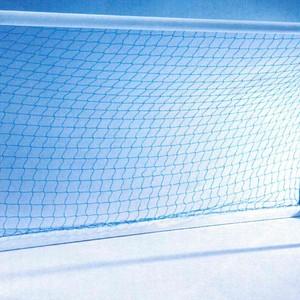 Profi futbalová  hliníková brána junior  UNICA 5x2 m