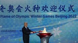 Sedem nových disciplín aj výzvy na bojkot. Do ZOH v Pekingu zostáva 100 dní