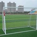 eshop/d/demisport/2020/05/futbalova-siet-junior-5-x-2-x-1-x-1,6-m-hexagonal-1.jpg