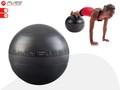 Gymnastická lopta s pumpou 65cm
