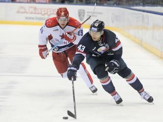 Hokejisti Slovana údajne od februára nevideli výplaty