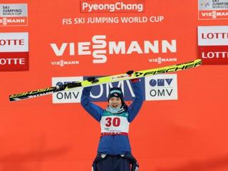 Japonka Itová vyhrala v Pjongčangu