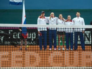 Klesli o tri pozície. Slovenkám patrí v rebríčku ITF šestnáste miesto
