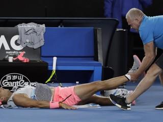 Nadal na Australian Open skončil, prekvapujúco prehral aj Dimitrov