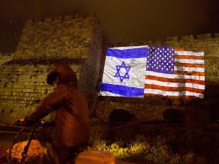 Hrajú tam aj dvaja Slováci. Beitar Jeruzalem pridal do názvu klubu meno amerického prezidenta