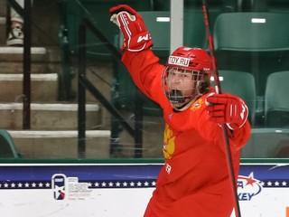 Zažiaril v Piešťanoch. Mladá ruská hviezda už strieľa góly aj v KHL