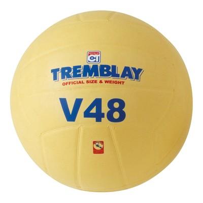 Volejbalová lopta veľkosť 4